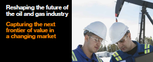 Reshaping the future of the oil and gas industry